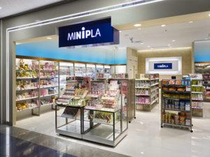 ミニプラのジニエブラ店舗
